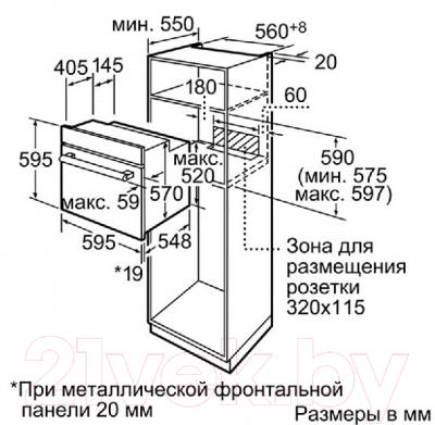 Электрический духовой шкаф Bosch HBN231E3