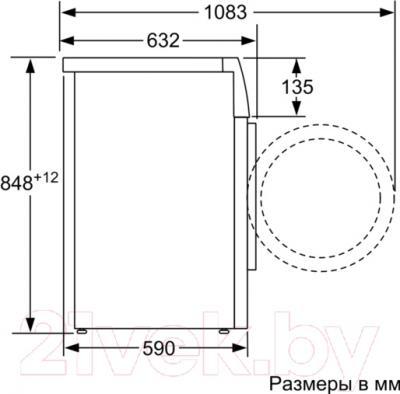 Стиральная машина Bosch WAY32742OE - схема встраивания