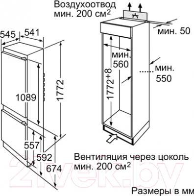 Холодильник с морозильником Bosch KIV38V20RU