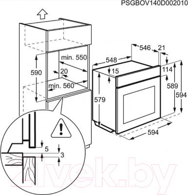 Электрический духовой шкаф AEG BP931400NM