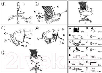 Кресло офисное Седия Omega (оранжево-черный) - инструкция по сборке