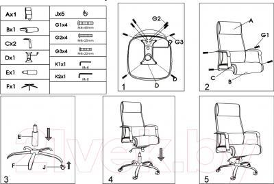 Кресло офисное Седия Adrian Chrome Eco (коричневый) - инструкция по сборке