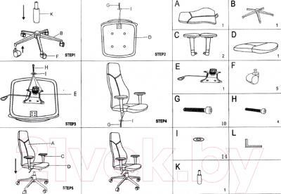 Кресло офисное Седия Askona (серый) - инструкция по сборке