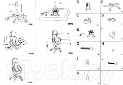Кресло офисное Седия Diego Eco (кремовый) - инструкция по сборке