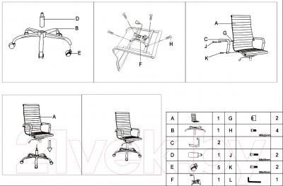 Кресло офисное Седия Elegance Chrome Eco (черный) - инструкция по сборке