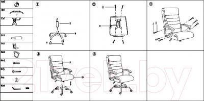 Кресло офисное Седия Ernest Chrome Eco (коричневый) - инструкция по сборке