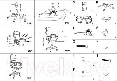 Кресло офисное Седия London Eco (коричневый) - инструкция по сборке
