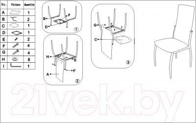Стул Седия Denver (хром/коричневый) - инструкция по сборке