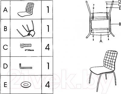 Стул Седия Nicola (хром/бежевый) - инструкция по сборке