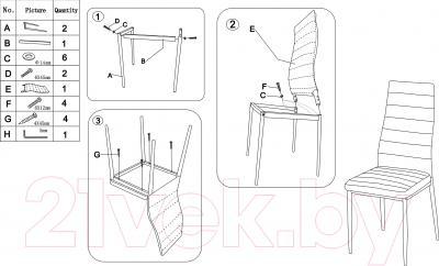 Стул Седия Romeo (серый/серый) - инструкция по сборке