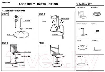 Стул Седия Isot (кремовый) - инструкция по сборке