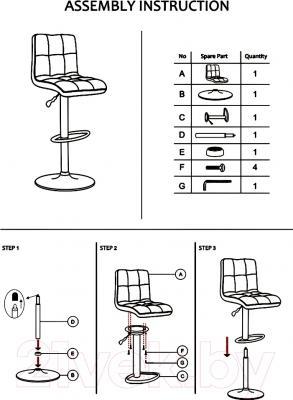 Стул Седия Logos (коричневый) - инструкция по сборке