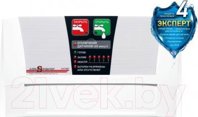Система защиты от протечек Аквасторож Эксперт 2х20 ТН32