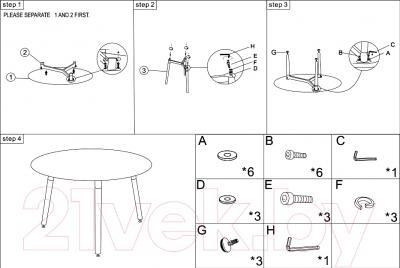 Обеденный стол Седия Testa Cirk (белый) - инструкция по монтажу