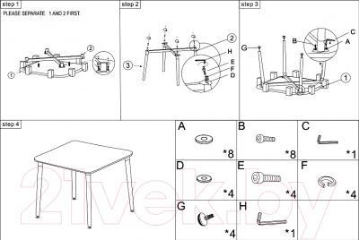 Обеденный стол Седия Testa Quat (черный) - инструкция по монтажу