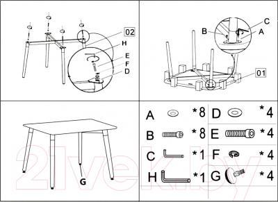 Обеденный стол Седия Testa Rett (белый) - инструкция по монтажу