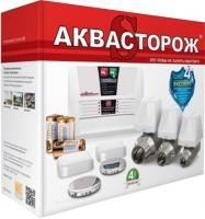 Система защиты от протечек Аквасторож ТН33 Эксперт Pro 1х25 -