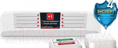 Система защиты от протечек Аквасторож ТН34 Эксперт Радио 2x15