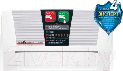 Система защиты от протечек Аквасторож ТН35 Эксперт Радио 2х20