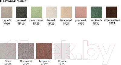 Смеситель Polygran Низкий (зеленый)