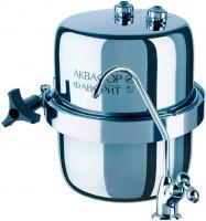 Фильтр питьевой воды Аквафор В150 Фаворит (исполнение 5) -