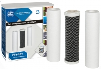 Картридж Aquafilter FP3-CRT (3шт) -
