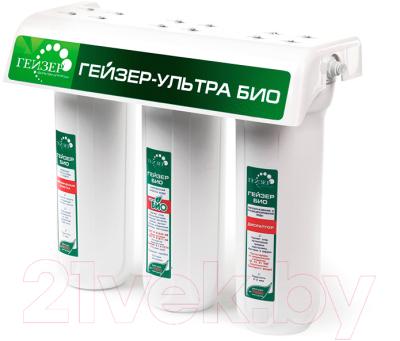 Фильтр питьевой воды Гейзер Ультра Био 431 (для сверхжесткой воды)