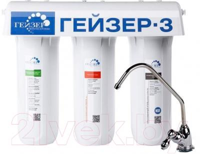 Фильтр питьевой воды Гейзер 3ИВ(С) Люкс/Стандарт