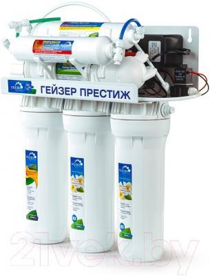 Фильтр питьевой воды Гейзер Престиж ПМ (с дополнительным модулем)