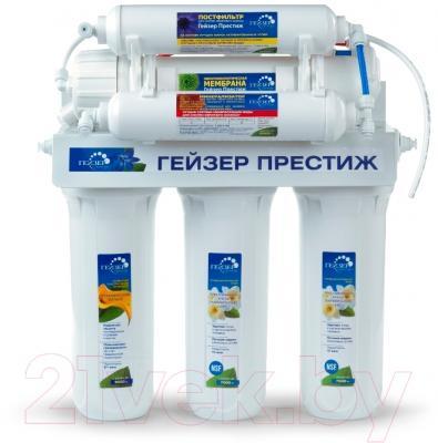 Фильтр питьевой воды Гейзер Престиж M (с дополнительным модулем)
