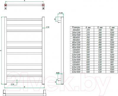 Полотенцесушитель водяной Grota Estro 120x53