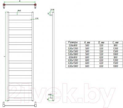 Полотенцесушитель водяной Grota Brezza 180x53 - схема