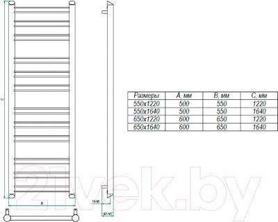 Полотенцесушитель водяной Grota Grande 164x55 - схема