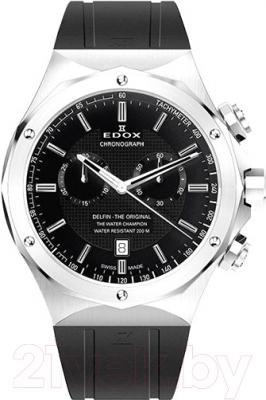 Часы мужские наручные Edox 10107 3CA NIN