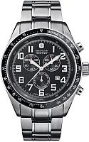 Часы мужские наручные Swiss Military Hanowa 06-5197.04.007 -