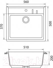 Мойка кухонная GranFest Quadro GF-Q560 (светло-розовый)