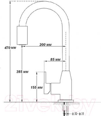 Смеситель GranFest 3673 (белый) - схема