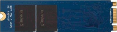 SSD диск Kingston SSDNow M.2 240GB (SM2280S3/240G)
