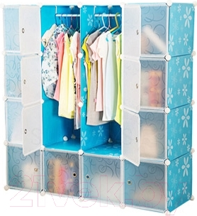 Система хранения Sundays С1601-BU (голубой)