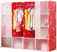 Система хранения Sundays С1601-R (красный) -