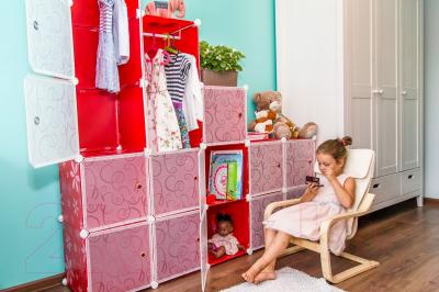 Система хранения Sundays С1601-R (красный)