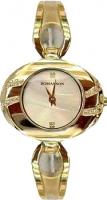 Часы женские наручные Romanson RN0391QLGWH -