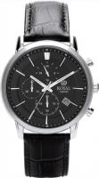 Часы мужские наручные Royal London 41280-01 -