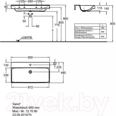 Умывальник накладной Keramag Xeno 2 90x48 (127090-000)
