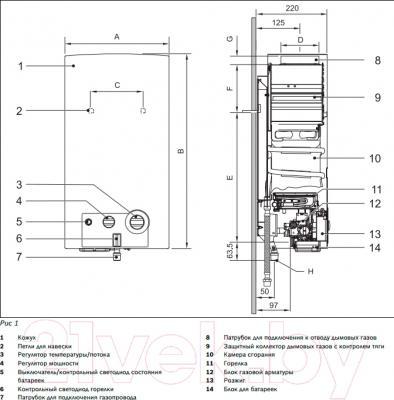 Проточныйводонагреватель Bosch WR 13-2B