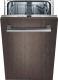 Посудомоечная машина Siemens SR64M002RU -