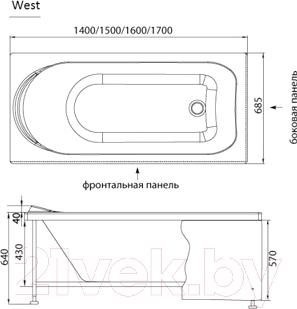Ванна акриловая Aquanet West 140x70 - схема