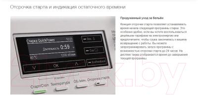 Стиральная машина Miele WDA 211 WPM