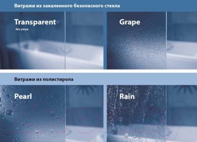 Стеклянная шторка для ванны Ravak VS3 130 (795V0100Z1)