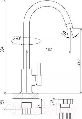 Смеситель Ravak KM 016.00 / X070039 - схема